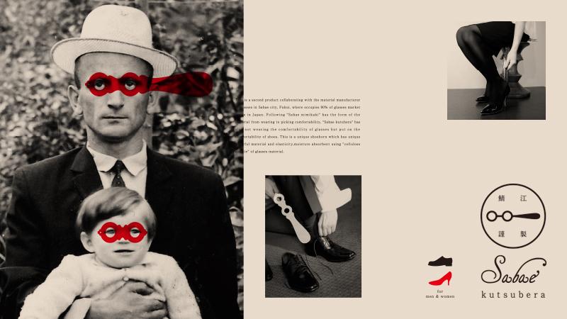 綿花由来の眼鏡素材で作ったユニークな靴べら