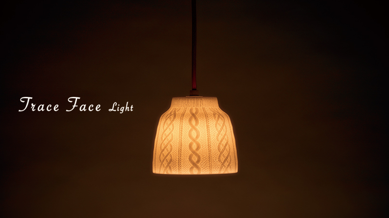 Trace Face Light