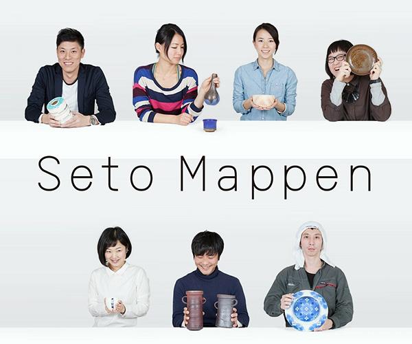 Seto Mappen